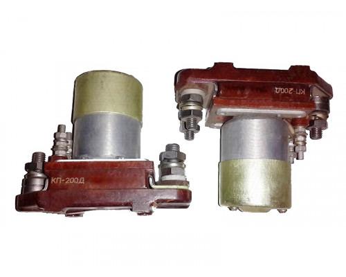 Контактор КП-200Д