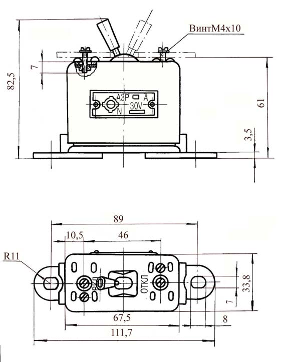 Габаритные и установочные размеры автоматов защиты сети АЗР 90-125