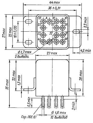 Габаритные размеры реле РЭН-35