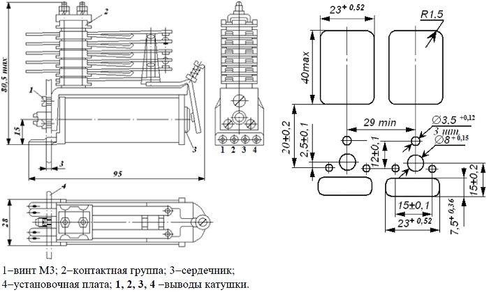 Габаритные и установочные размеры реле РЭН-18