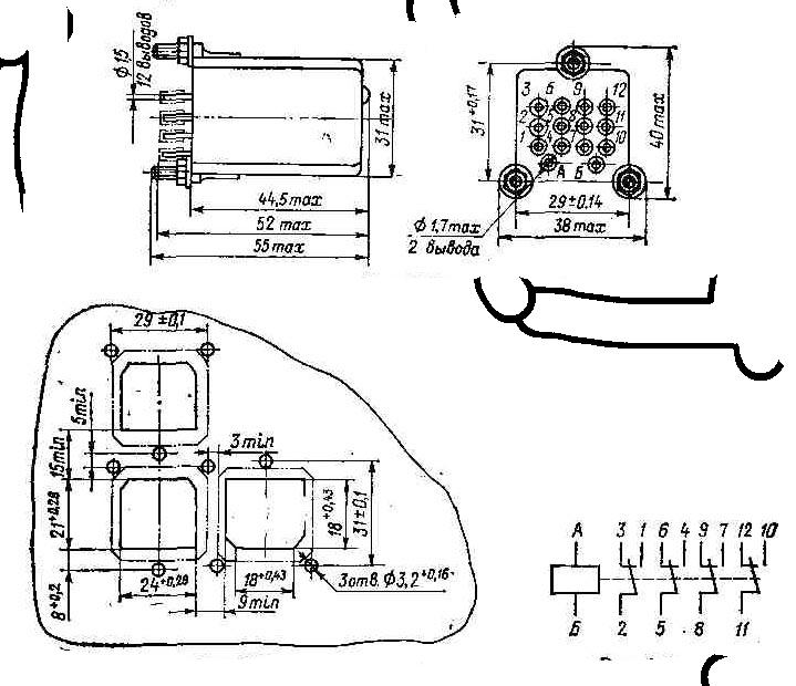 Габаритные размеры и электрическая схема реле РЭН-33